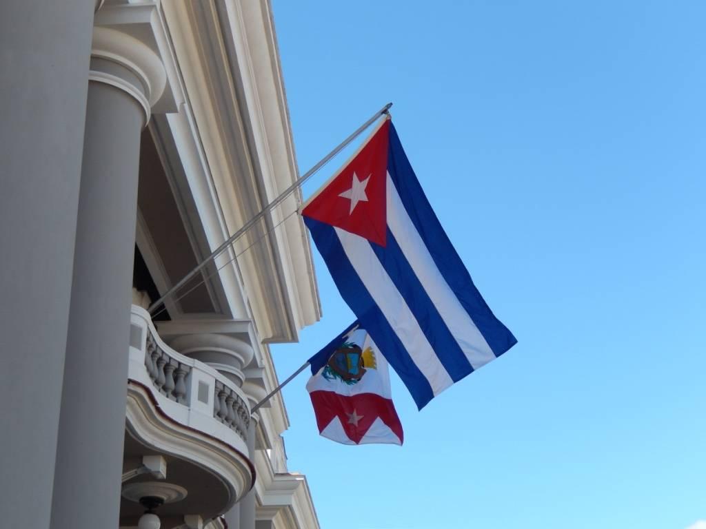 Photo 1: Cuba Hasta Siempre