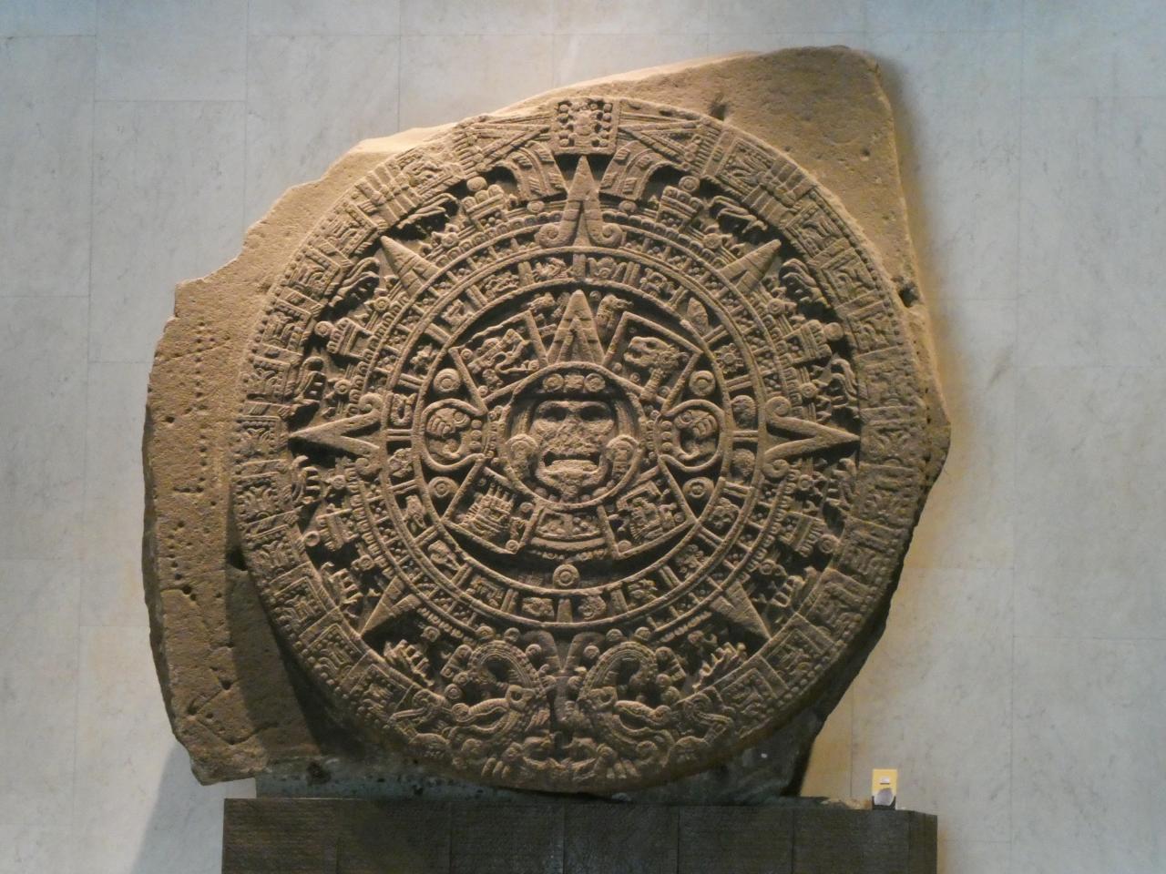 Photo 2: Mexico City, le Musée d'Anthropologie... un must...