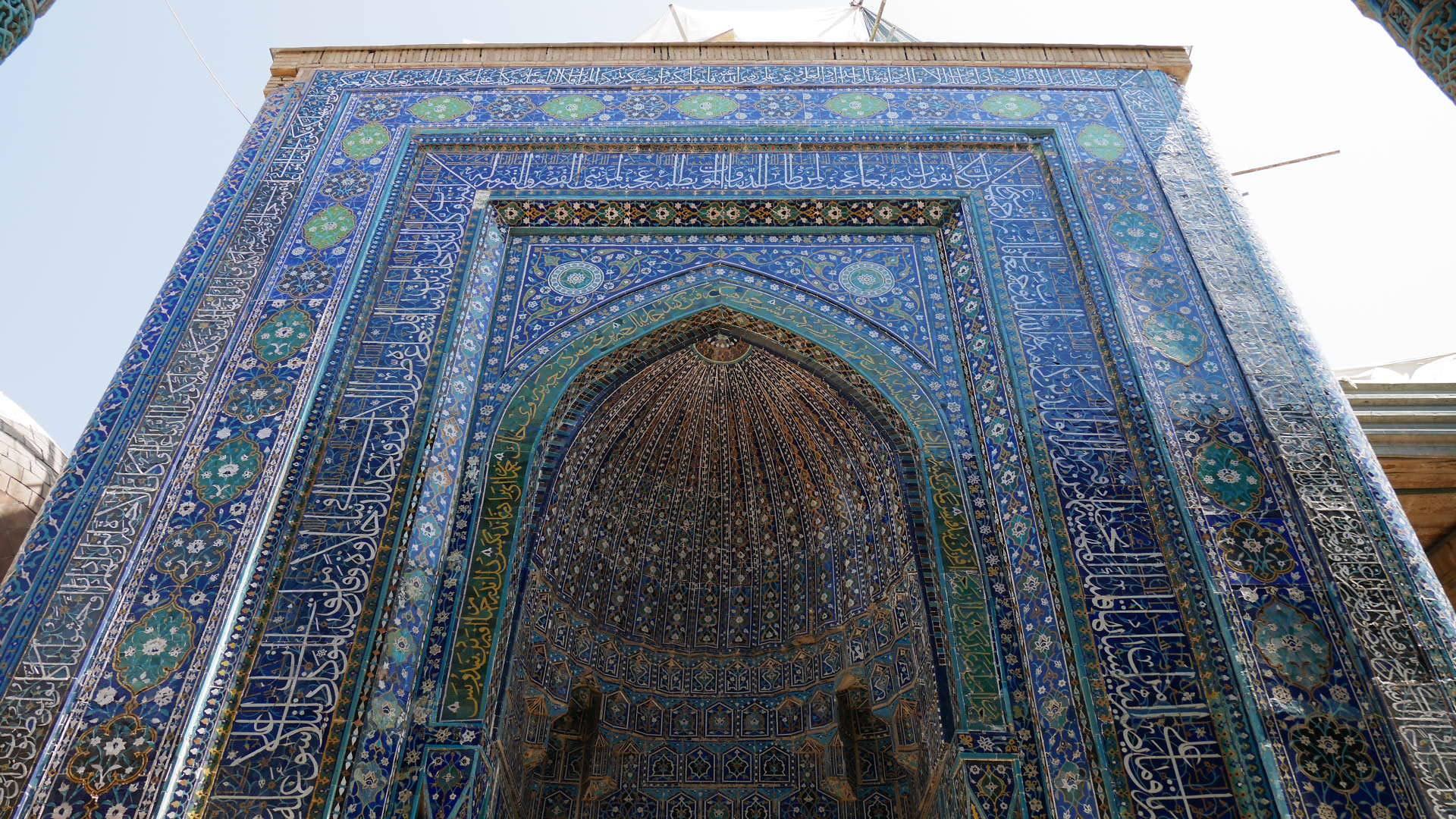 Photo 2: Shah-i-Zinda, Samarcande, le coeur de la route de la Soie