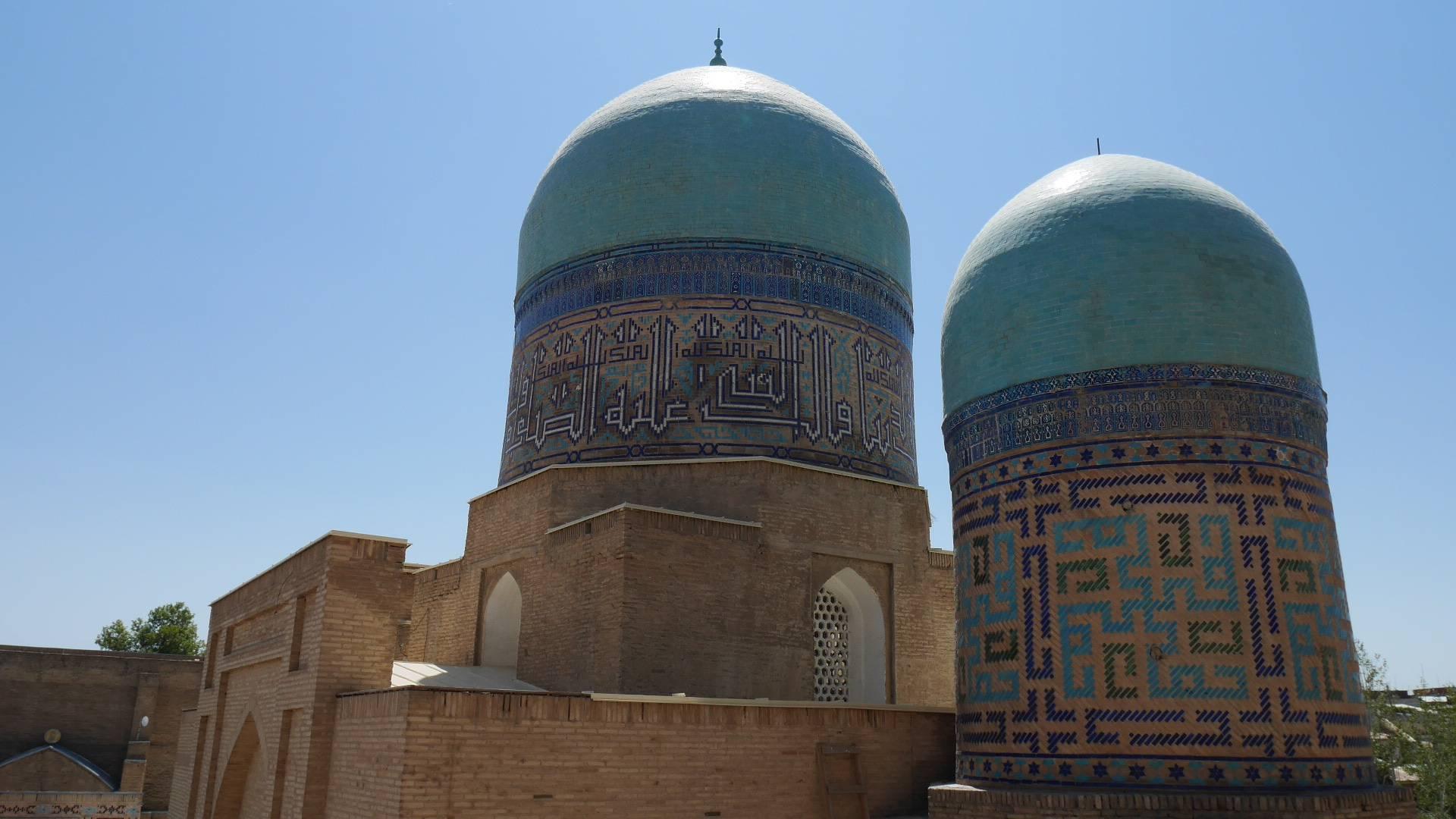 Photo 3: Shah-i-Zinda, Samarcande, le coeur de la route de la Soie
