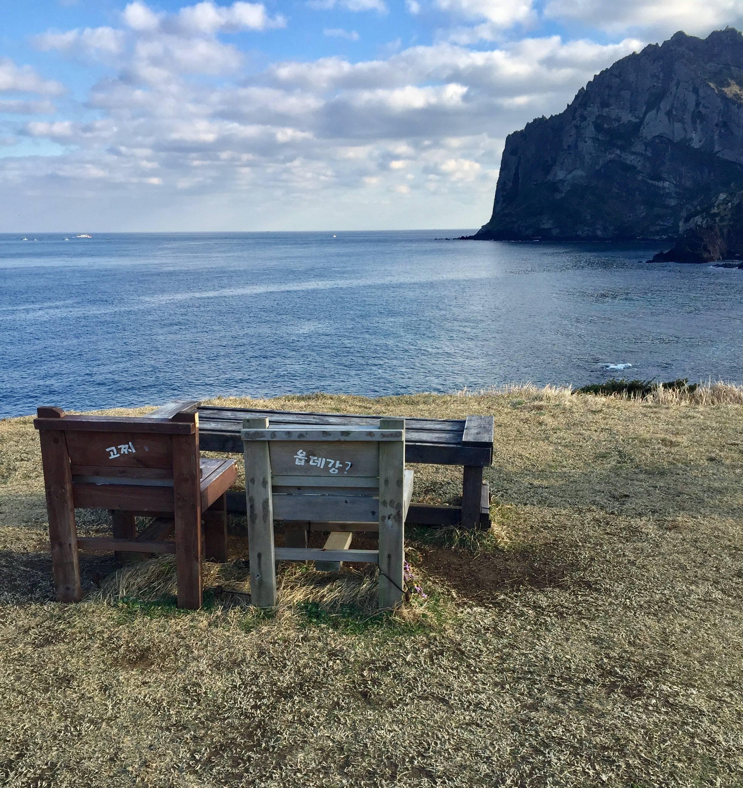 Photo 1: Jeju, l'ile des sirénes