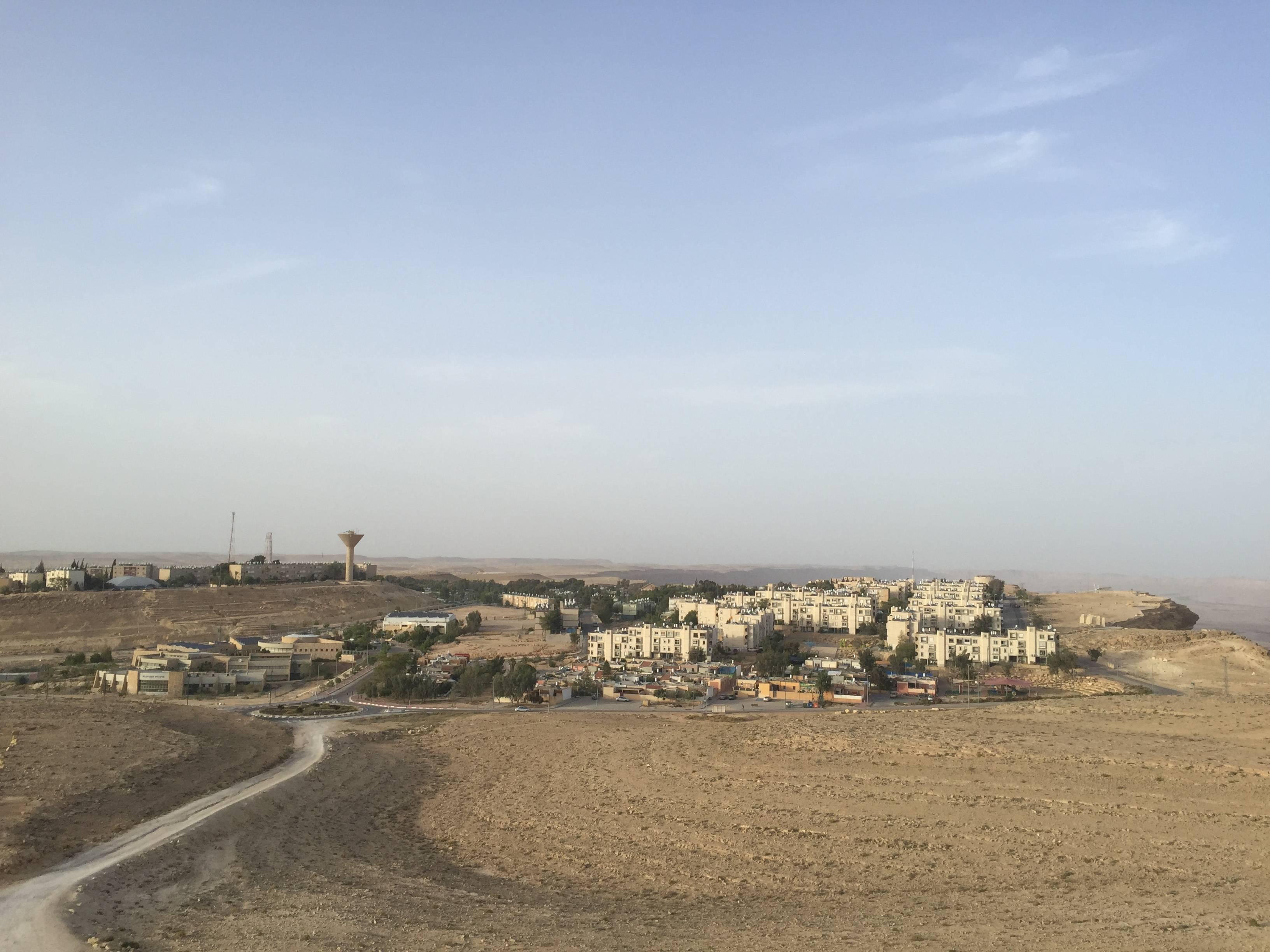 Photo 1: Au cœur du désert du Neguev, en Israel