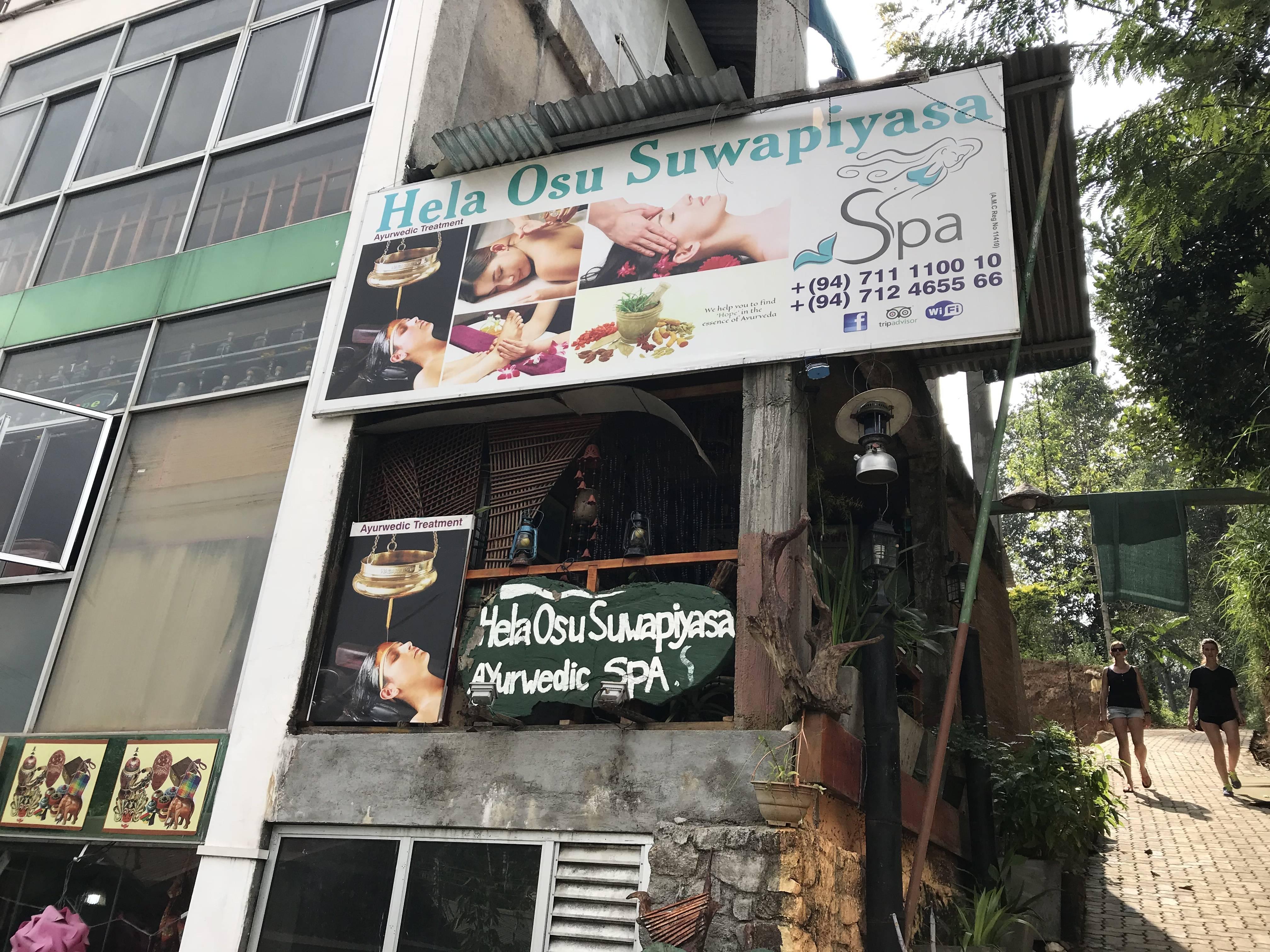 Photo 3: Hela Osu Suwapiyasa   massage ayurvedique
