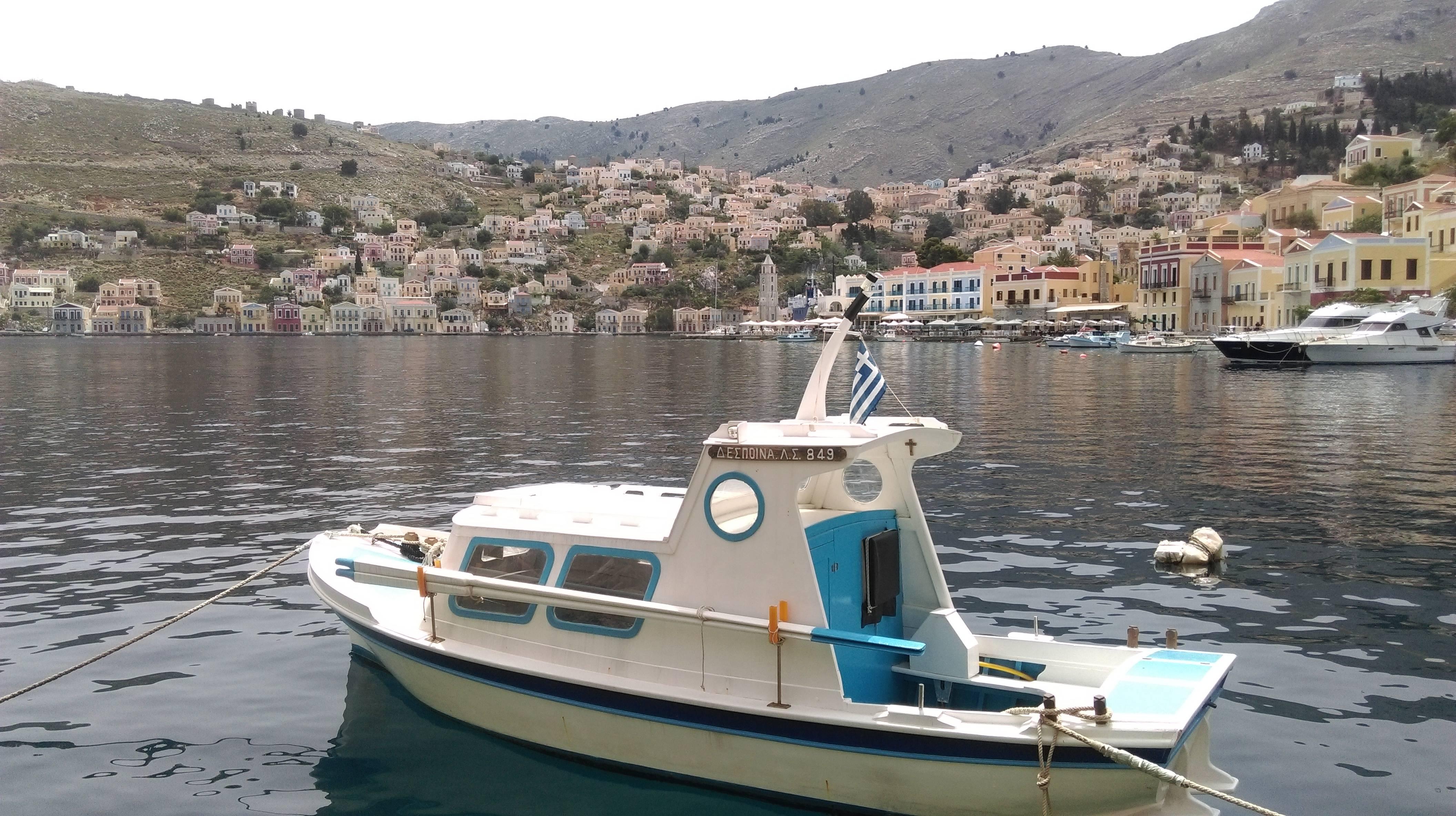 Photo 3: Un village de pecheurs perdu en mer