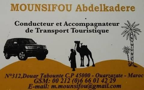 Photo 1: De Ouarzazate aux portes du désert avec Abdelkadere