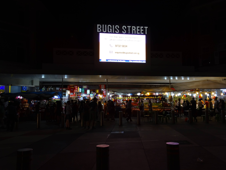 Photo 1: Bugis Street, le shopping pas cher