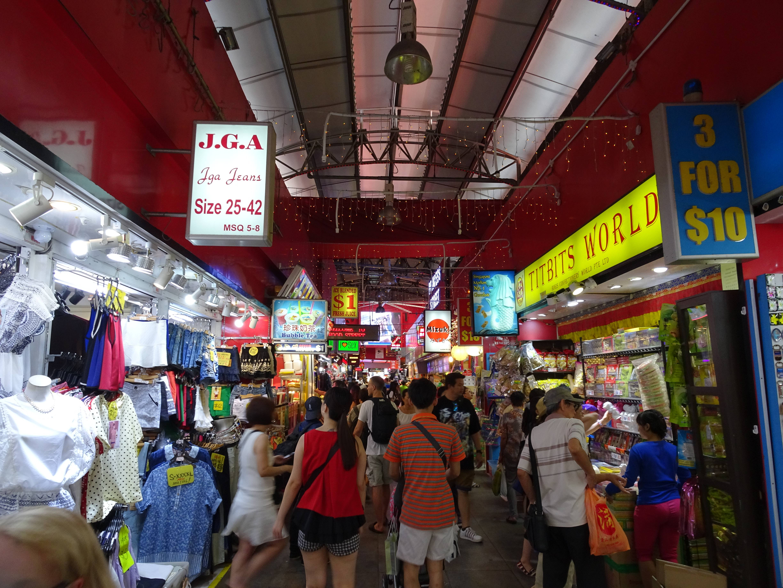 Photo 2: Bugis Street, le shopping pas cher