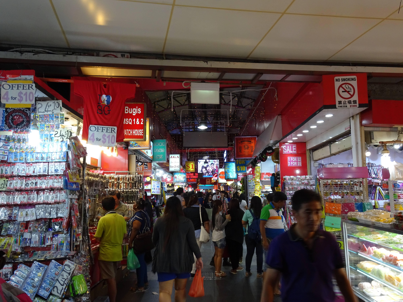 Photo 3: Bugis Street, le shopping pas cher
