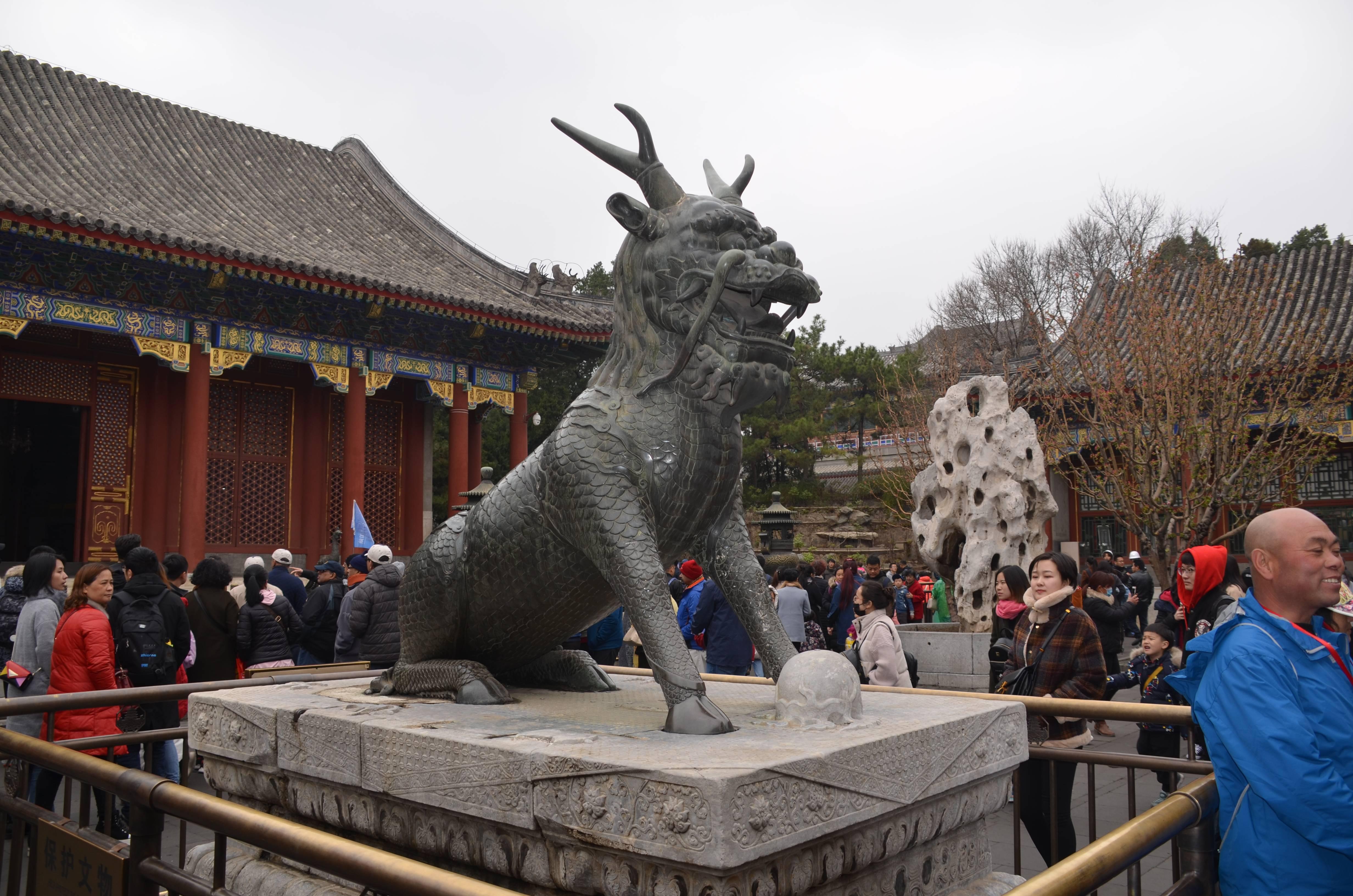 Photo 2: Le Palais d'Eté, Pékin, Chine....Chef d'oeuvre de l'art des jardins...