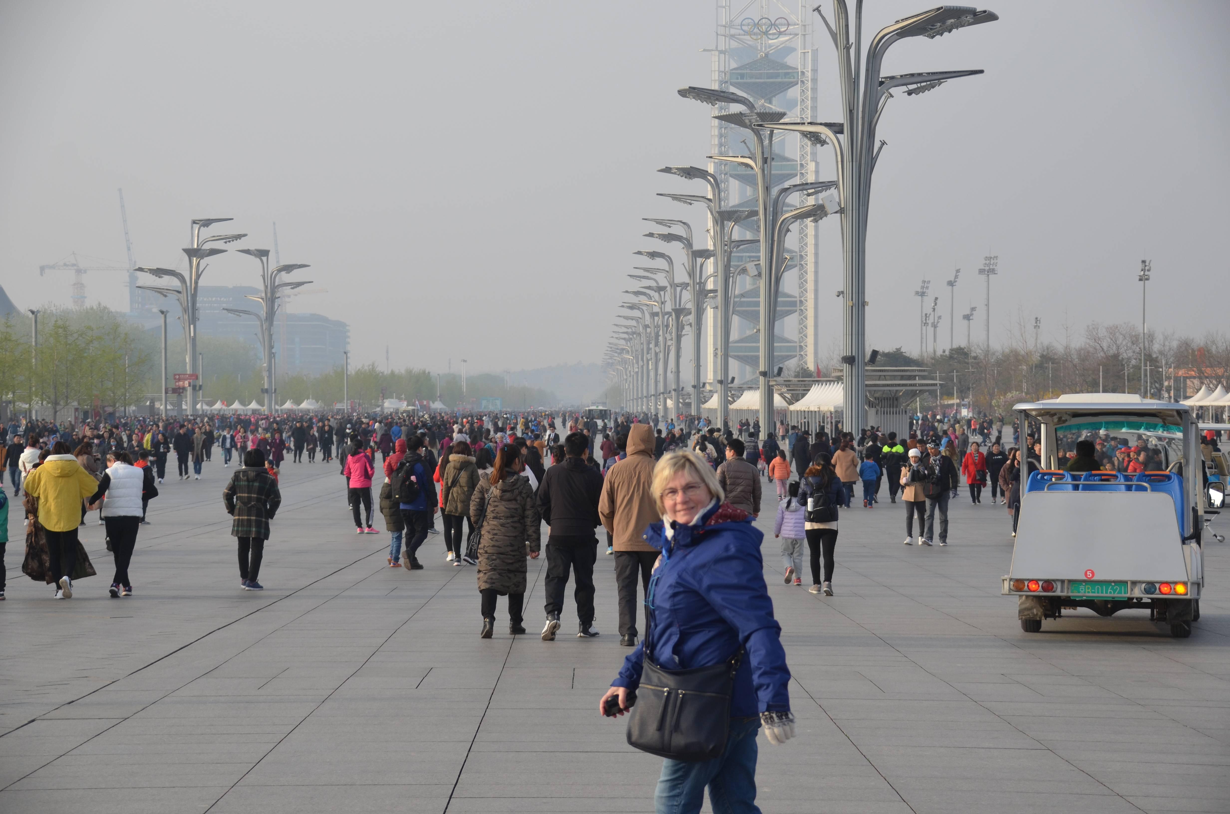 Photo 3: Le Parc des Jeux Olympiques de 2008 à Pékin... une autre vision de cette mégapole...