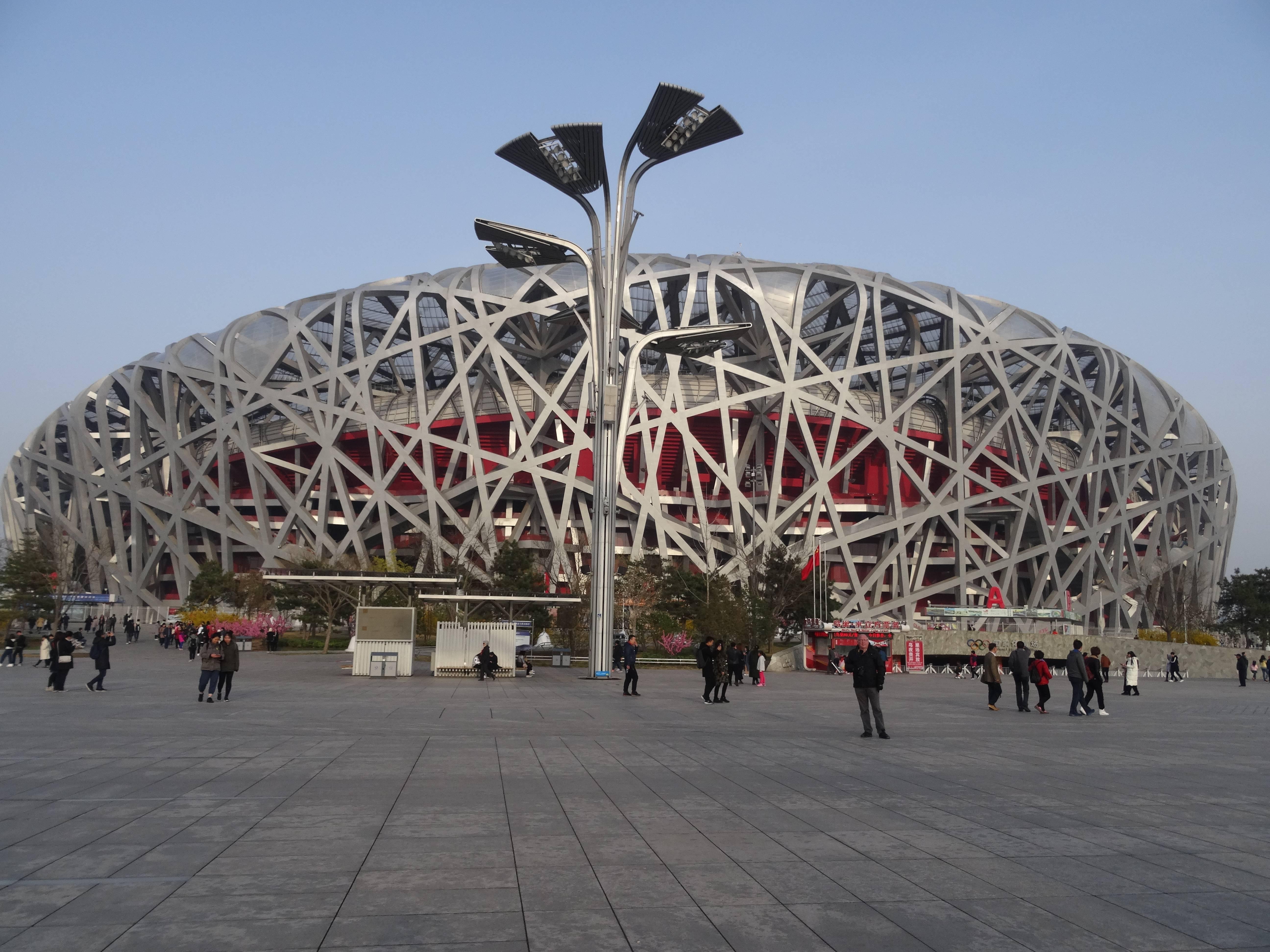 Photo 2: Le Parc des Jeux Olympiques de 2008 à Pékin... une autre vision de cette mégapole...