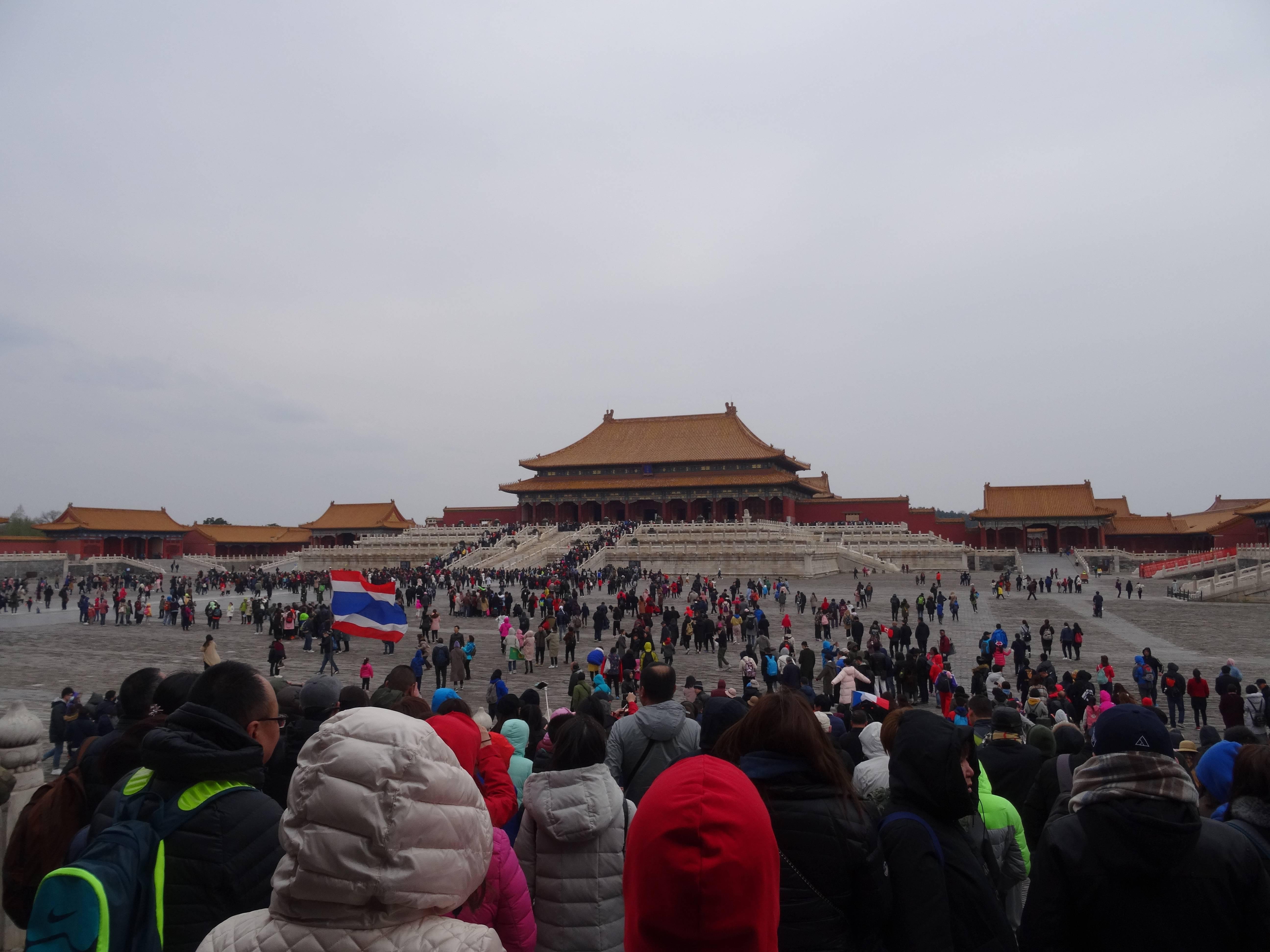 Photo 1: La Cité interdite à Pékin....en compagnie de milliers de touristes...chinois
