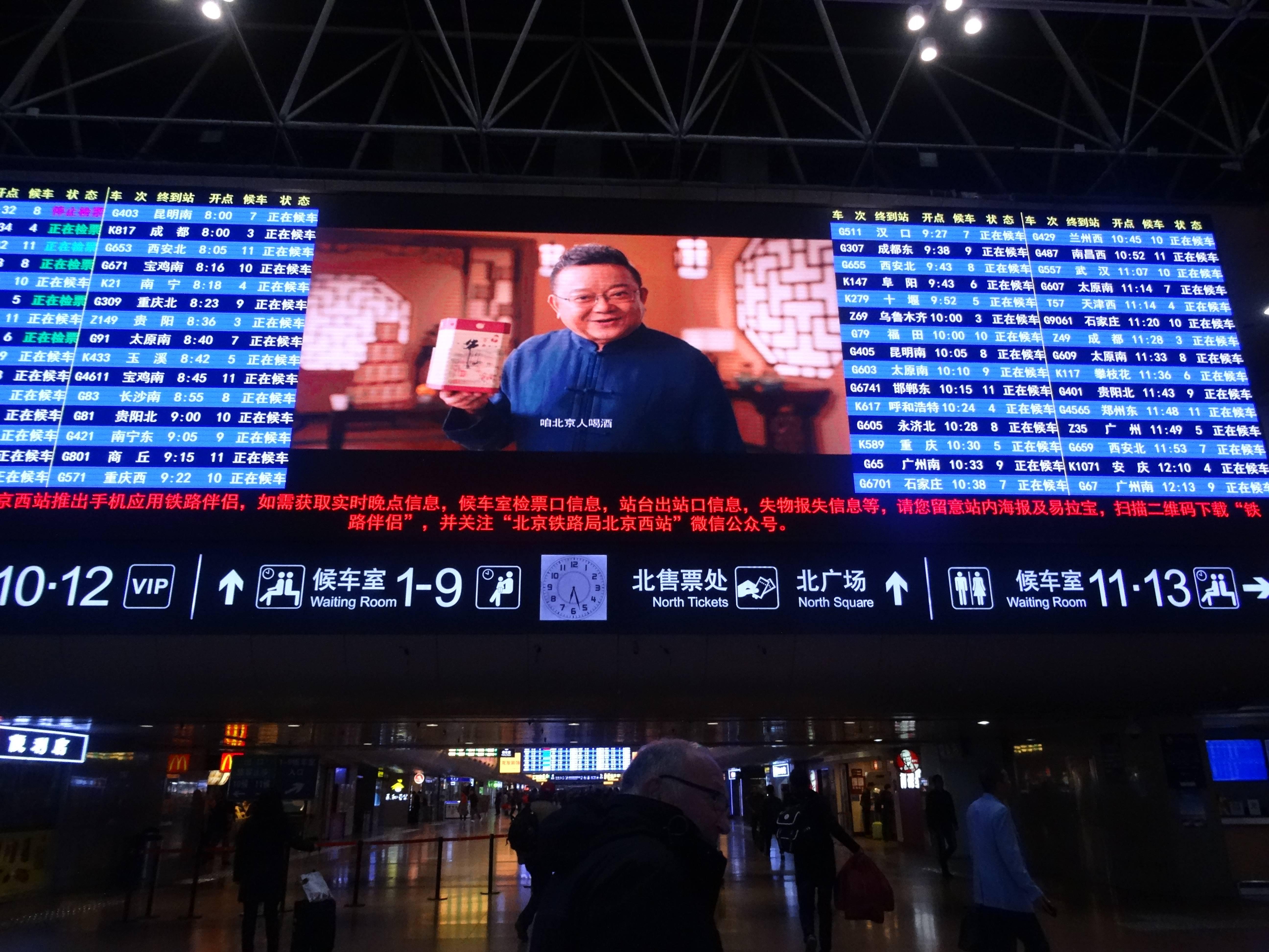 Photo 1: Nous prenons le TGV en Chine...