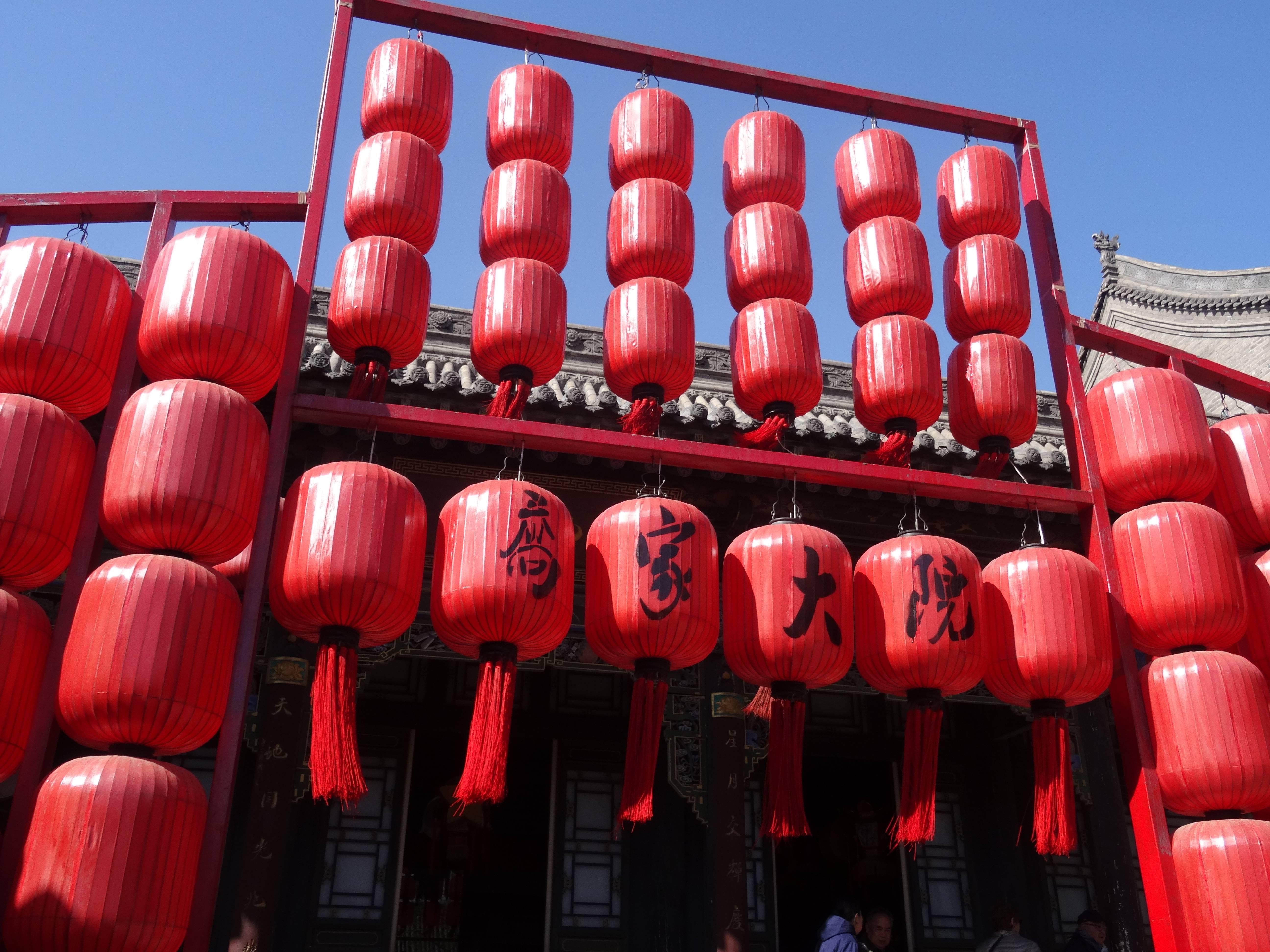 """Photo 1: Pingyao, la Maison du Clan Qiao où fut tourné """"Epouses et Concubines""""..."""