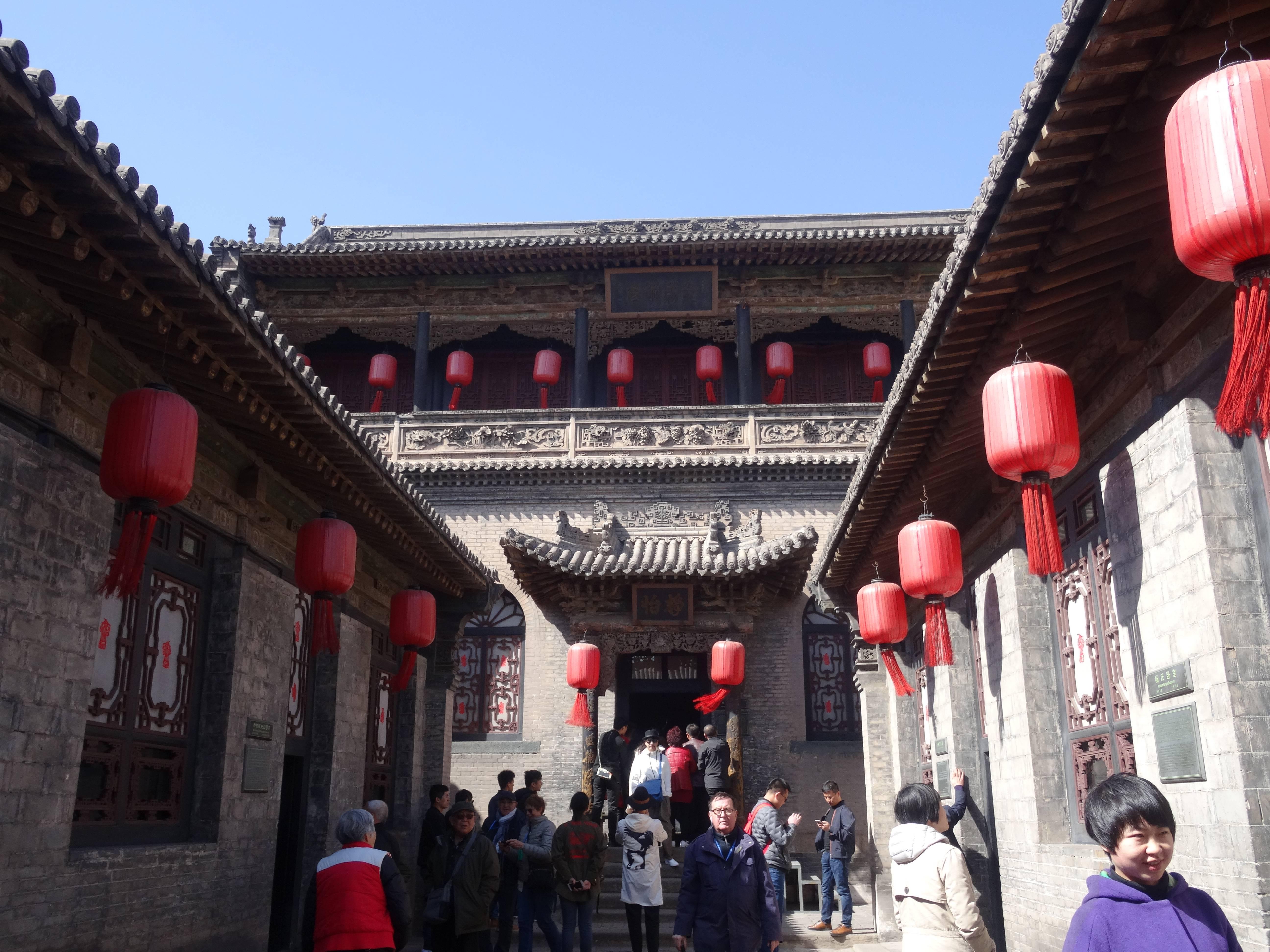 """Photo 2: Pingyao, la Maison du Clan Qiao où fut tourné """"Epouses et Concubines""""..."""