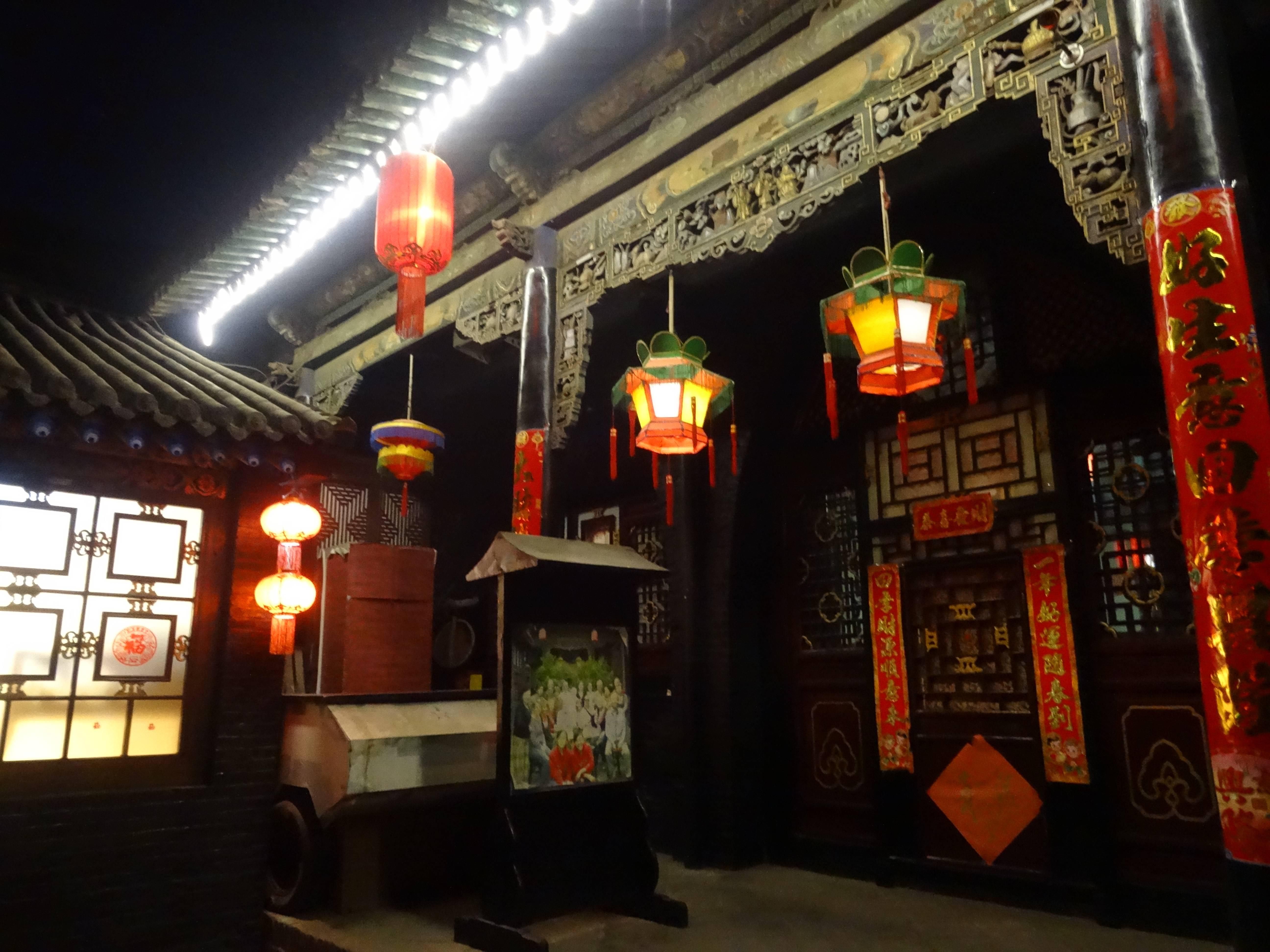 Photo 1: Pingyao, merveilleuse cité ancienne.....Chine...