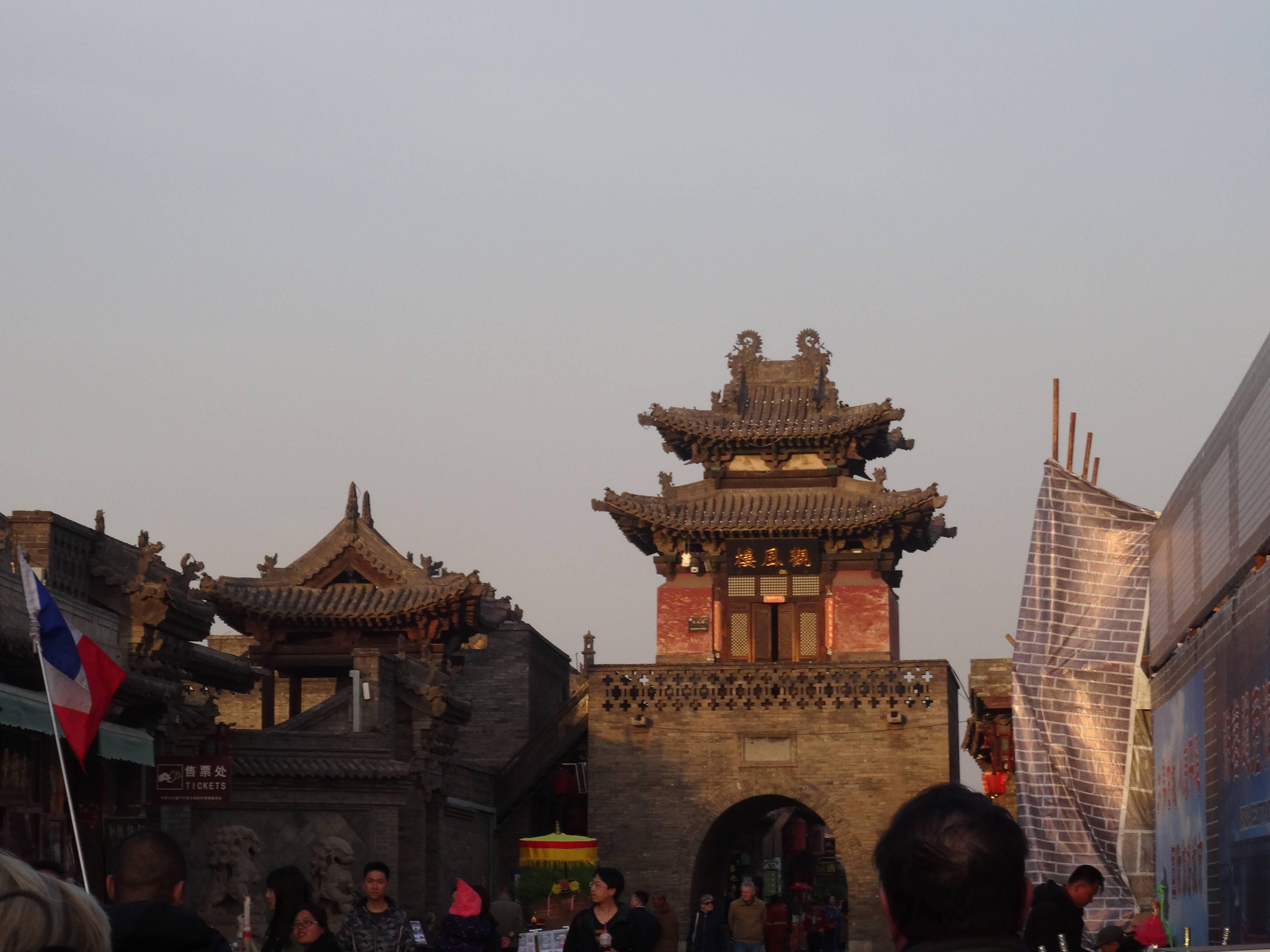 Photo 2: Pingyao, merveilleuse cité ancienne.....Chine...