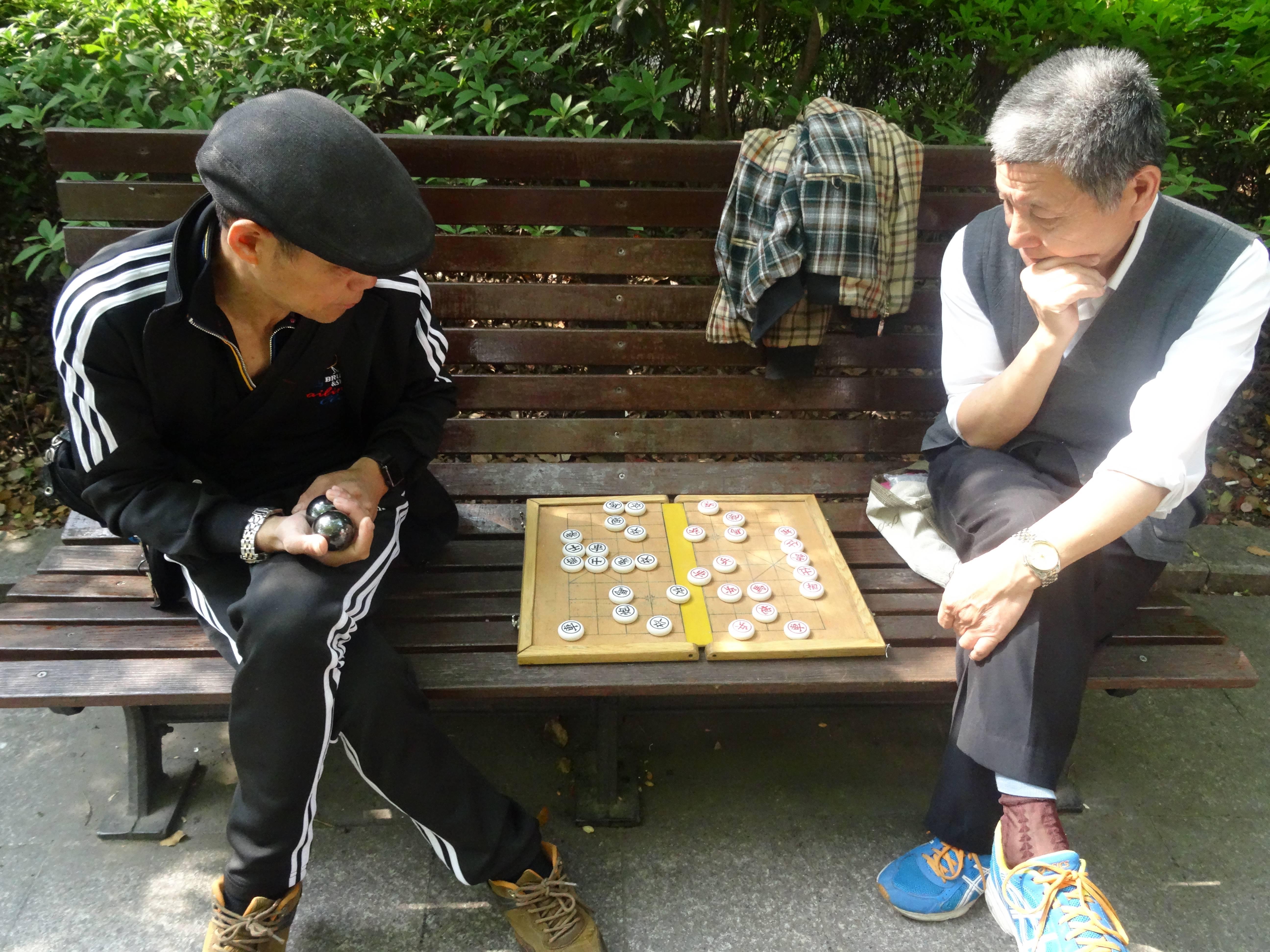 Photo 1: Shangaï, le Parc Fuxing, lieu d'échanges entre shangaïens