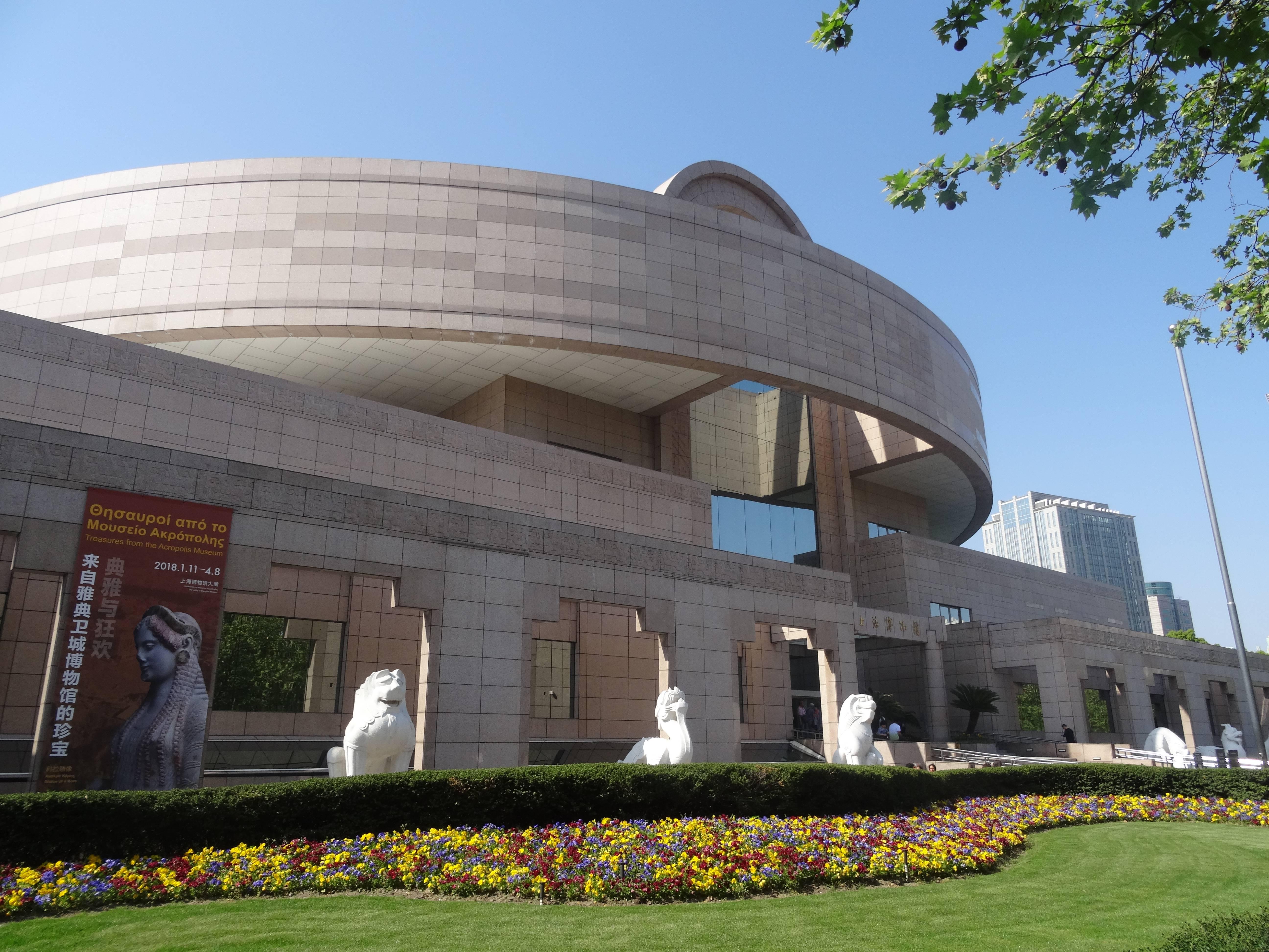 Photo 1: Shangaï et son superbe Musée d'Arts
