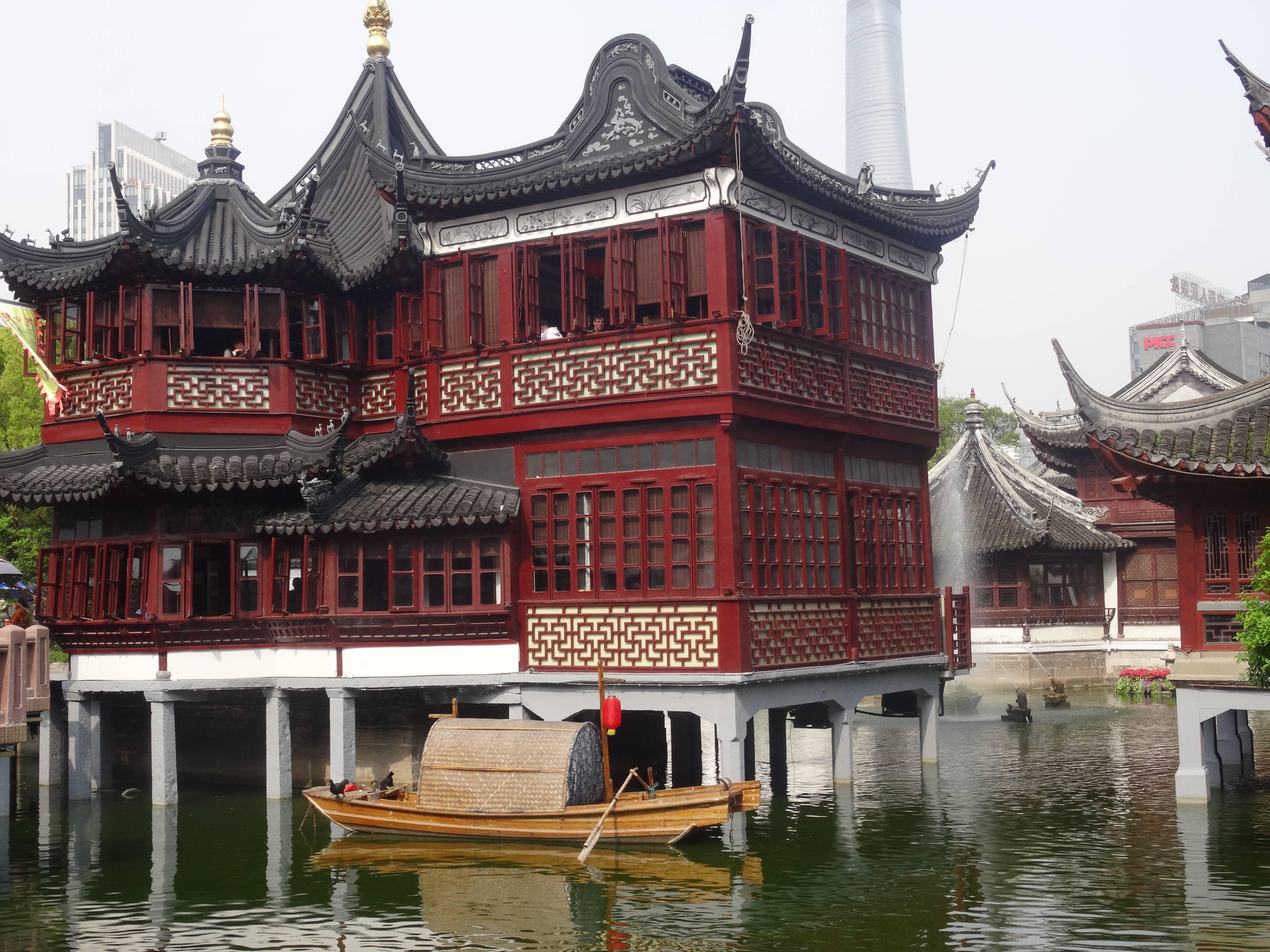 Photo 2: Shangaï, le Jardin du Mandarin Yu