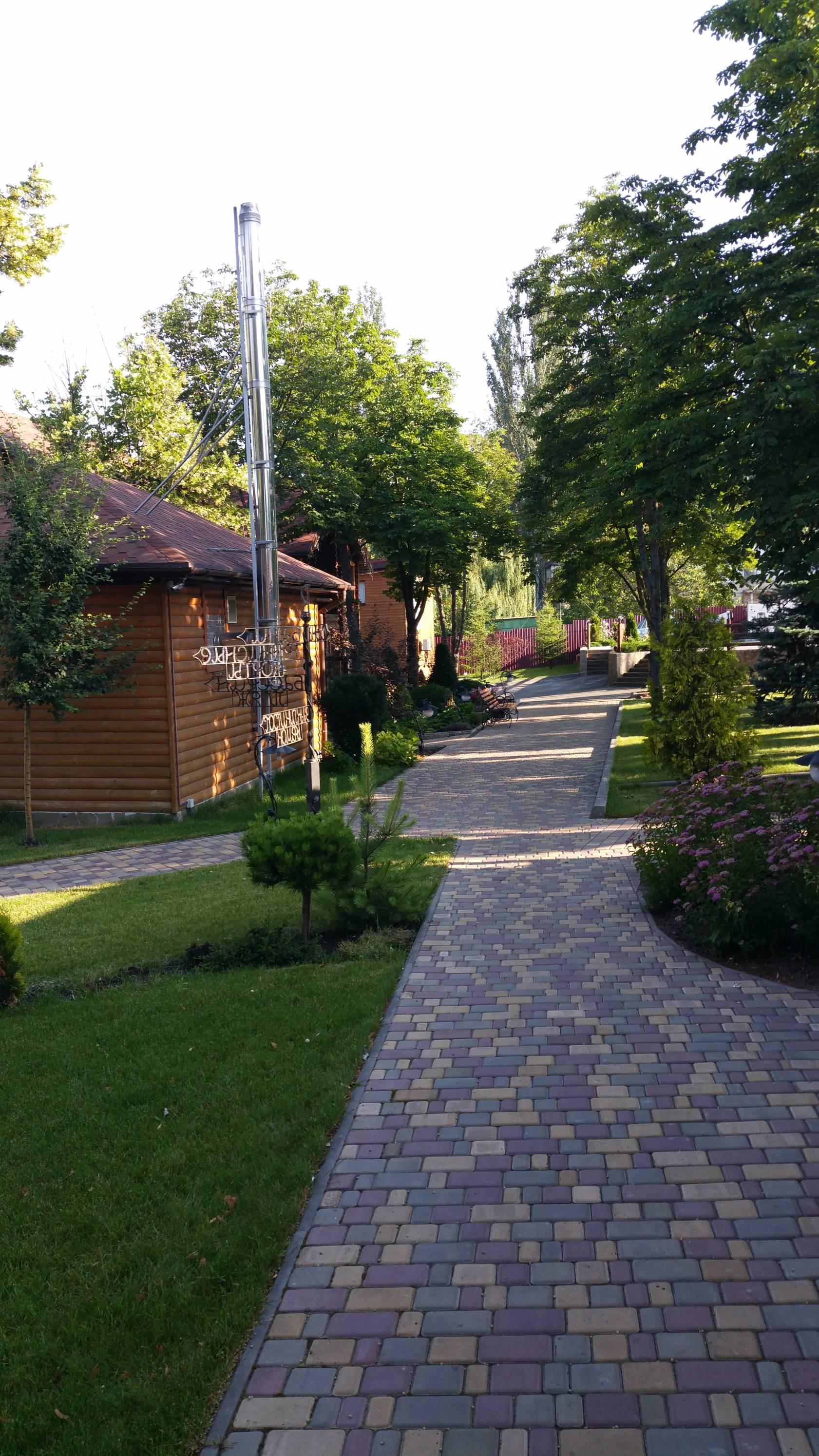 Photo 2: Le Bonheur au fin fond de l'Ukraine