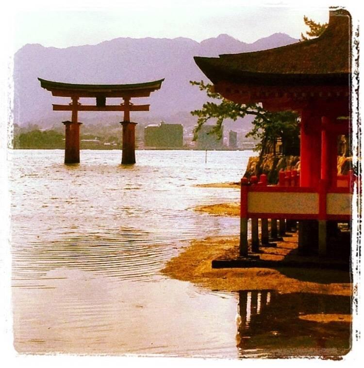 Photo 1: Les îles miyajima