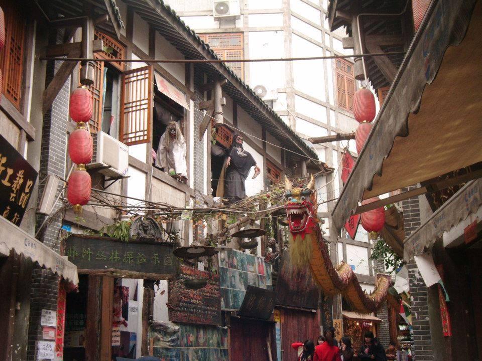 Photo 1: Ciqikou, une ville dans la ville